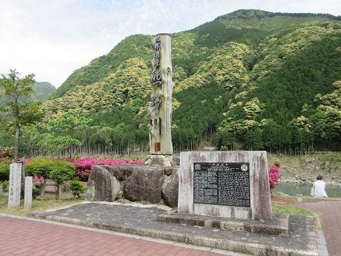 26 熊野川