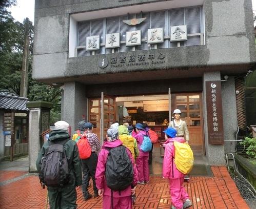 5 黄金博物館