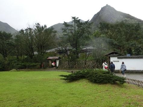 10 日本庭園