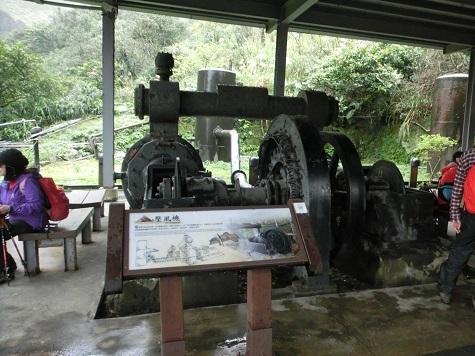 15 鉱山の機械