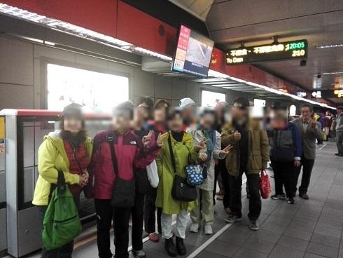 6 MRTで行く