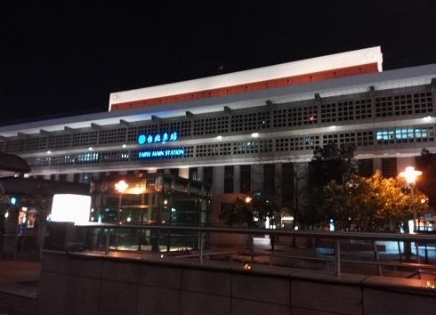 12 台北駅