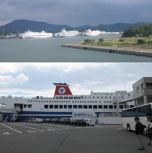 6 新門司港へ到着