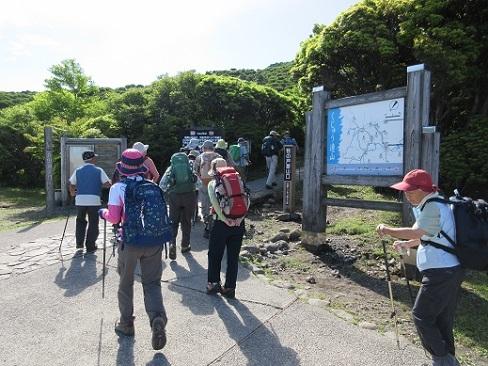2 牧ノ戸峠 登山口出発