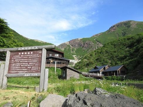 5 法華院温泉山荘