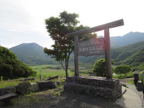 4 法華院温泉山荘