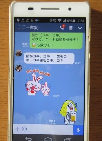 2 スマートフォン
