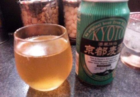 24 京都駅で京都ビール