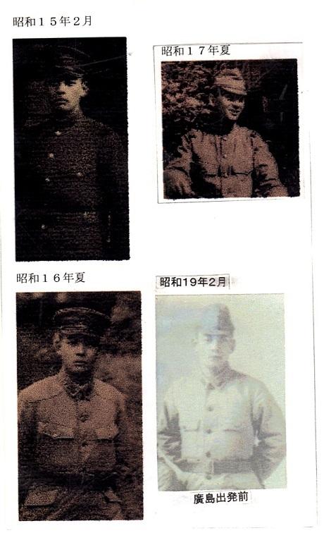 8 若い時の写真