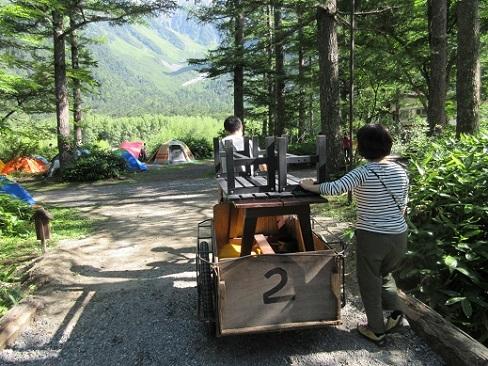 10 キャンプ道具の返却