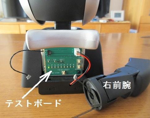 4 テストボードによる信号テスト
