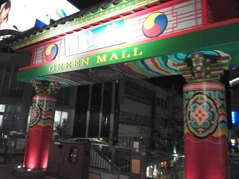 10 下関駅前・グリーンモール
