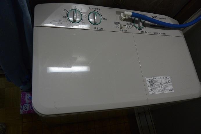 二槽式洗濯機