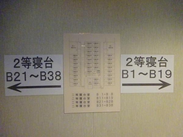 170512-42.jpg