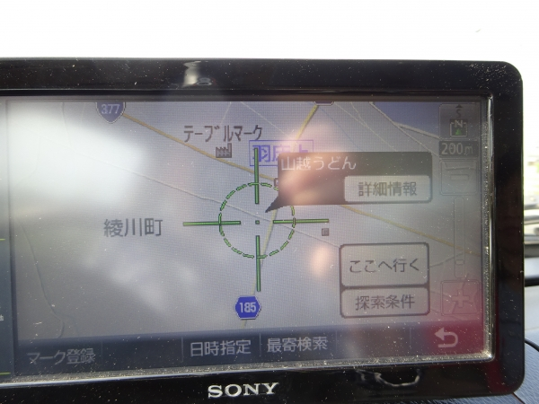 DSC00303.jpg