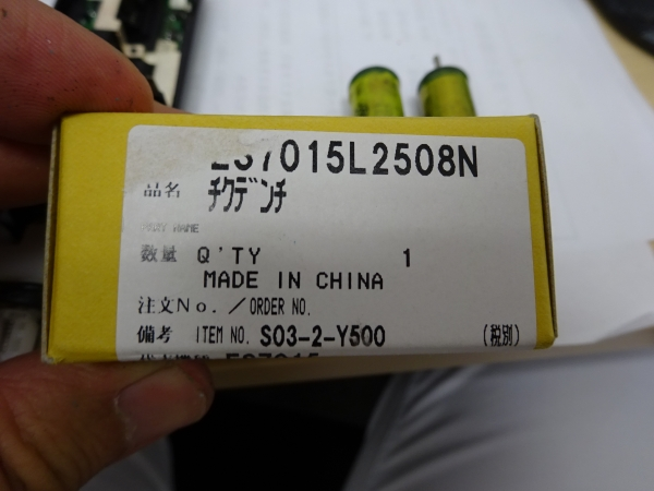 DSC08174.jpg
