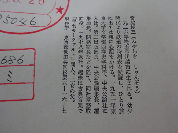 DSC08792.jpg