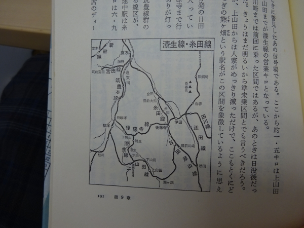 DSC08798.jpg