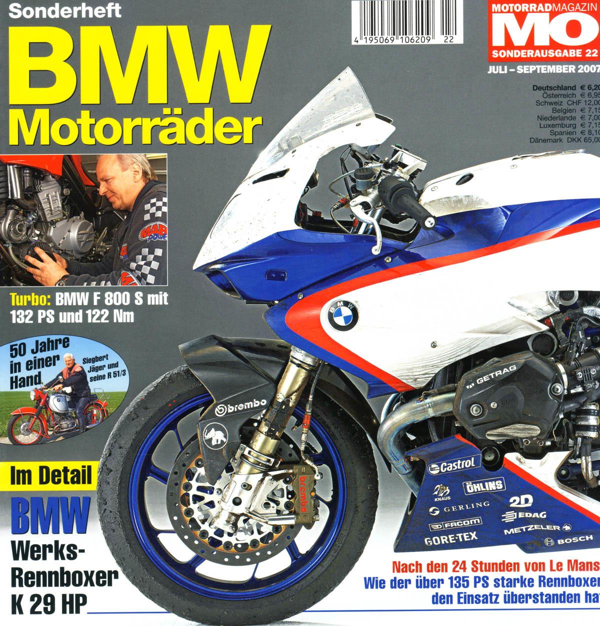 20170811_BMW_motorrader.jpg