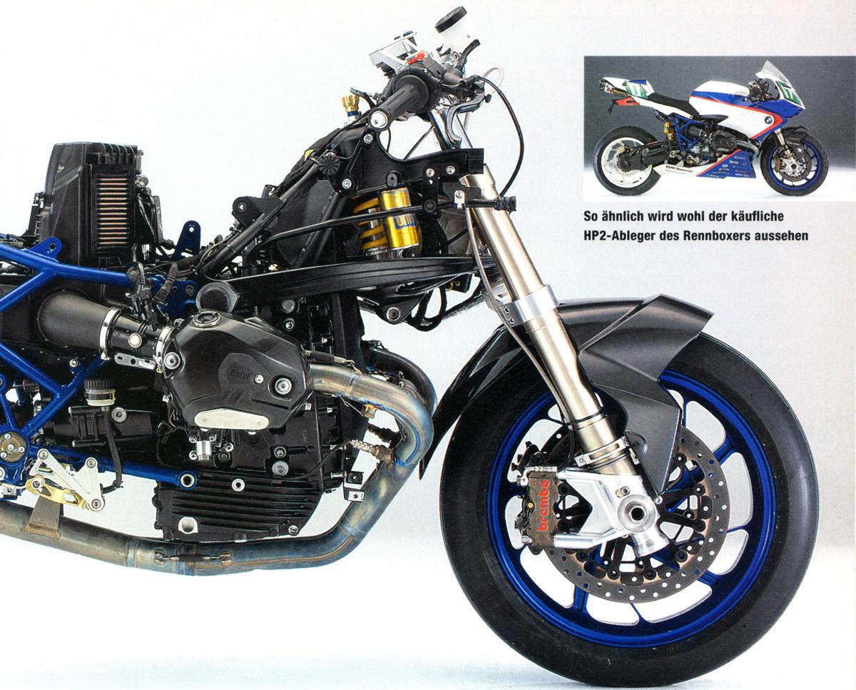 20170811_BMW_motorrader01.jpg