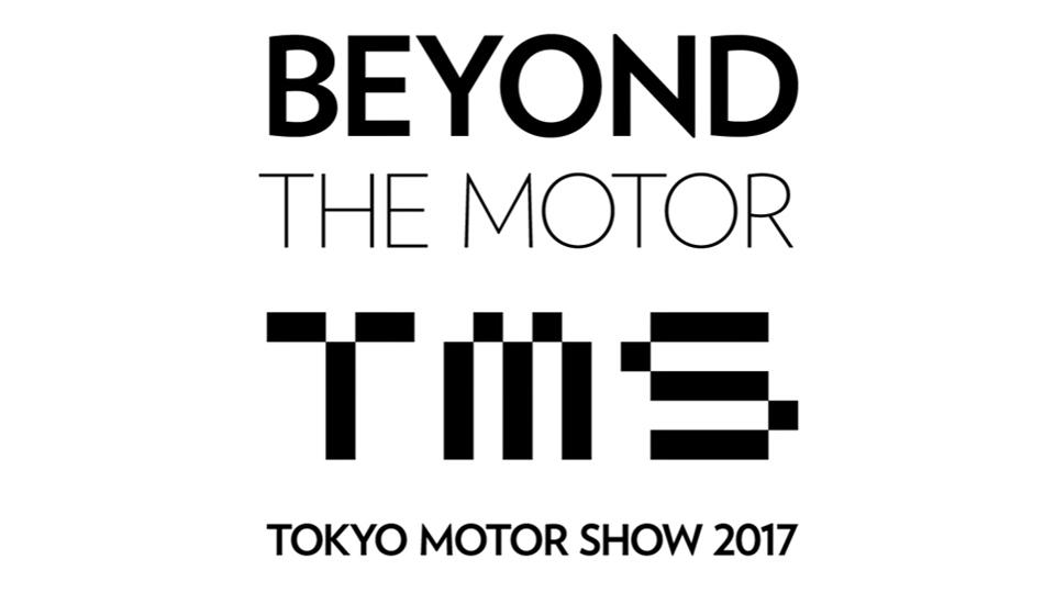 20170922_tms_logo.jpg