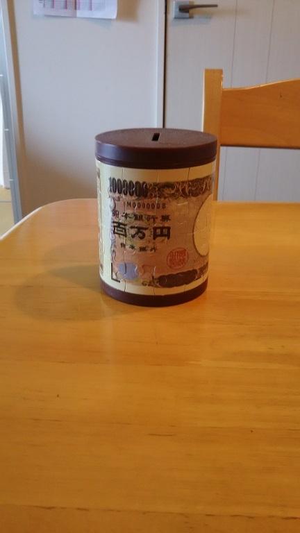 100蔓円
