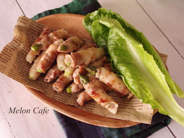 ロメインレタスで包むアスパラの豚肉巻き