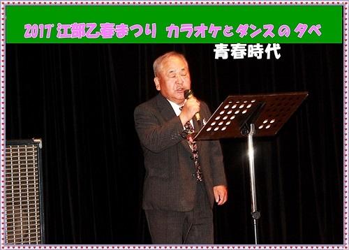 えIMG_0259_NEW