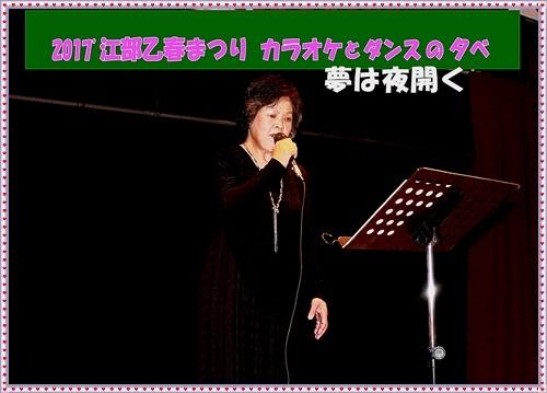 えIMG_0266_NEW_NEW
