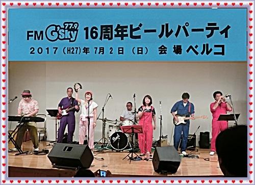CIMG0023 aa-a コピー-horz - コピー-horz
