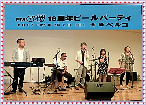 CIMG0040f- コピー (2)-tile