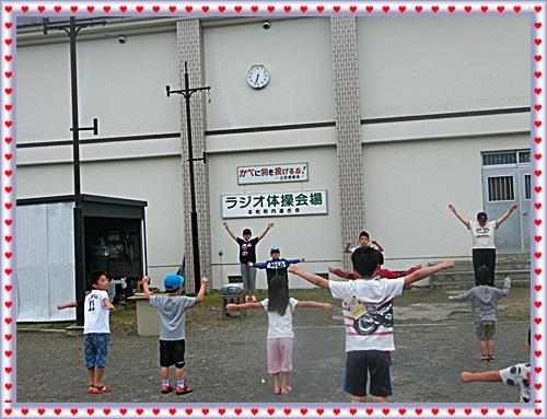 CIMG03808月4日(金) - コピー