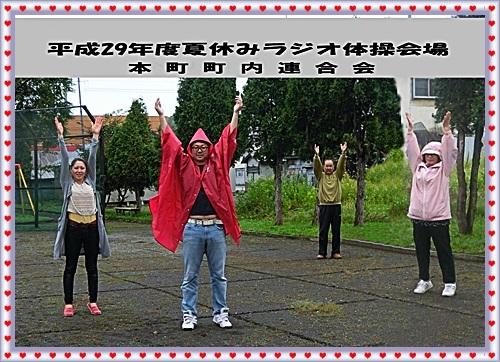CIMG0583a az- コピー (2)-horz