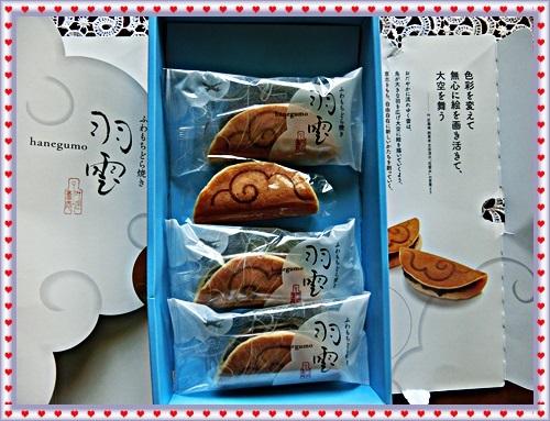CIMG0706バニラママから東京お土産パンもあった