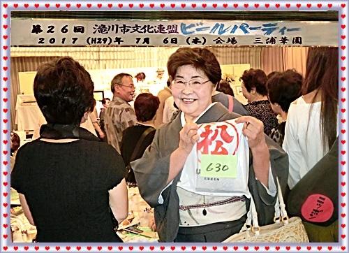 CIMG0102a.jpg