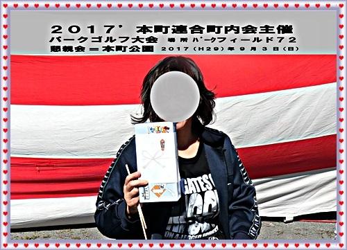 CIMG0902hh.jpg