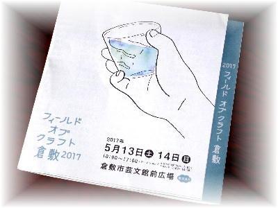 FOC4-8.jpg