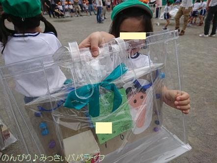 chichioyasankan201704.jpg