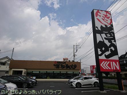 chohakata01.jpg
