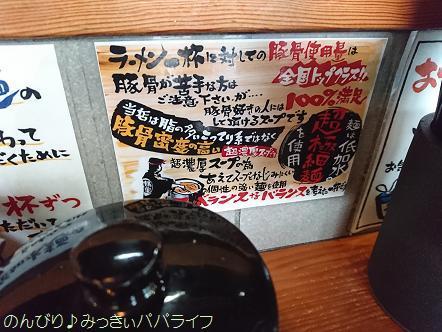 chohakata08.jpg