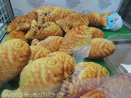 everydaytaiyaki01.jpg