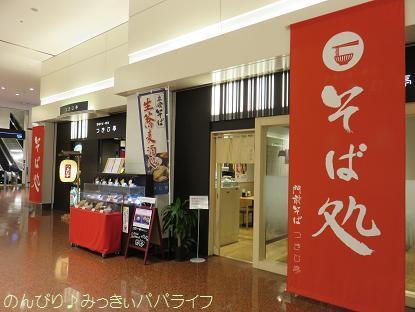 fukuoka201707001.jpg