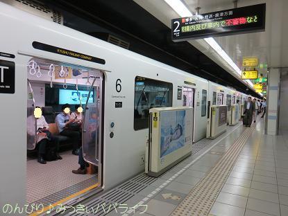 fukuoka201707004.jpg
