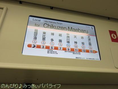 fukuoka201707005.jpg