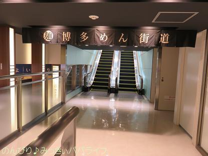 fukuoka201707007.jpg