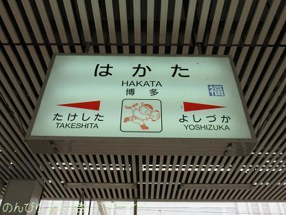 fukuoka201707018.jpg