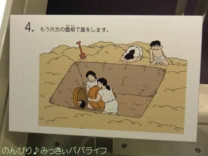 fukuoka201707042.jpg