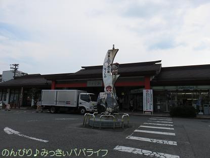 fukuoka201707047.jpg
