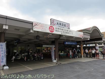 fukuoka201707050.jpg