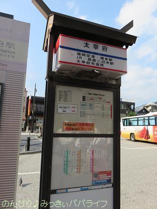 fukuoka201707058.jpg